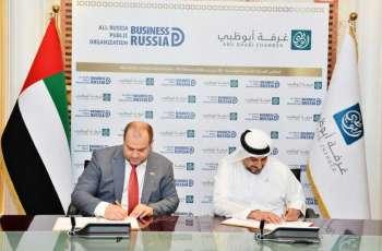 اتفاقية بين غرفة أبوظبي والمؤسسة الروسية العامة لتطوير التعاون الاقتصادي