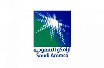 Saudi Aramco announces regulatory approval of the development of Jafurah gas field