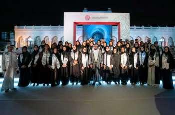 Ruler of Sharjah honours winners of 'Sultan Award for Celebrating the Spirit of Youth'