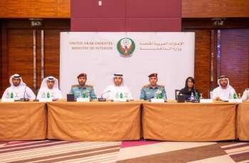 """اللجنة العليا لـ""""آيسنار أبوظبي 2020 """" تستعرض آخر الاستعدادات للحدث العالمي"""