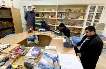 205 برامج بتعليم القصيم تدفع طلبة التربية الخاصة للتميز