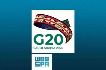 البيان الختامي لاجتماع وزراء المالية ومحافظي البنوك المركزية لدول مجموعة العشرين
