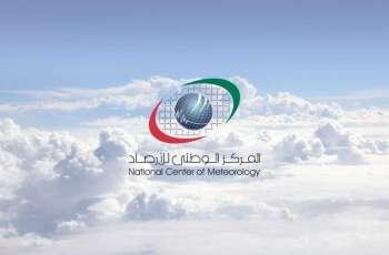 """"""" الوطني للأرصاد"""" : الطقس المتوقع خلال الأيام القادمة"""