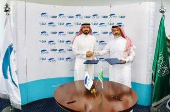 غرفة جدة تبرم اتفاقية مع الشركة السعودية للمعلومات الائتمانية