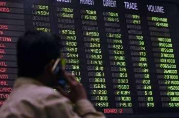 PSX experiences bloodbath, sheds 819.55 points in intra-day trading