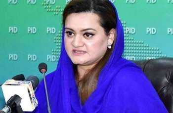 NAB absconding rather than presenting evidence in the courts:   PML-N spokesperson Maryam Aurangzeb