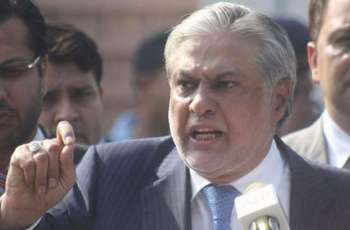 Ishaq Dar Assets Case: Co-accused Saeed Ahmad gets relief as court approves his permanent exemption plea