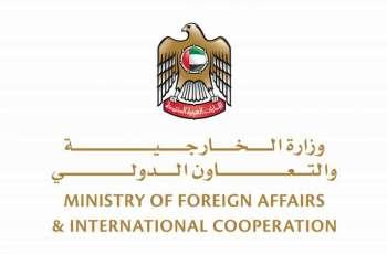 الإمارات تقرر منع سفر مواطني الدولة إلى إيران وتايلاند في الوقت الحالي حرصاً على سلامة المواطنين