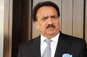 Shocked to see US President Donald Trump visit Gujrat, says Rehman Malik