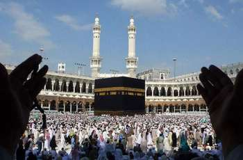Senate's body raises eyebrows over enhance Hajj expenses