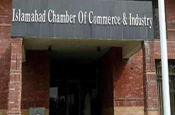 Hike in trade license fee would badly affect small businesses: Islamabad Chamber of Commerce and Industry