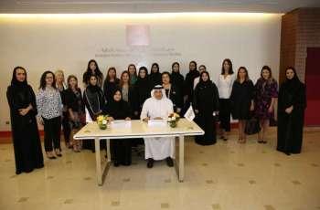 """معهد الإمارات للدراسات المصرفية يوقع اتفاقية تعاون مع """"مجلس سيدات أعمال دبي"""""""