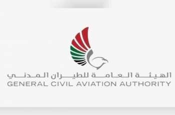 UAE halts all Iran flights following COVID-19 outbreak: GCAA