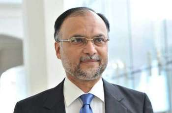 IHC grants bail to  PML-N leader Ahsan Iqbal in Norwal Sports Complex case