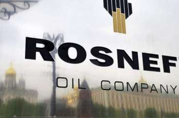 Venezuela Hopes US Sanctions on Rosneft Will Not Affect Moscow-Caracas Ties - Ambassador