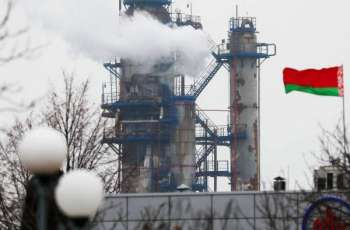 Several Russian Oil Companies Applied to Deliver Fuel to Belarusian Refineries - Transneft