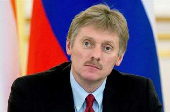Kremlin Refutes Speculations of Meddling in US 2020 Election