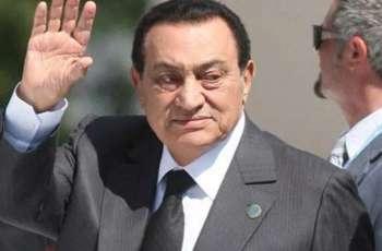 Egyptian Government Extends Condolences Over Former President Mubarak's Death