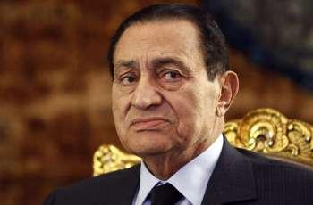 Hosni Mubarak passes away