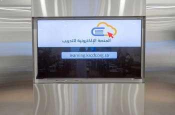 سمو الأمير سلطان بن سلمان يدشن المنصة الإلكترونية للتدريب