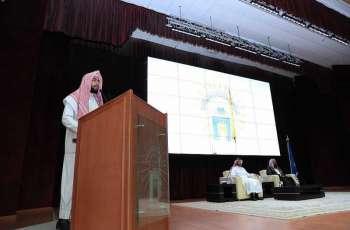 عضو هيئة كبار العلماء الدكتور البصيلي يلقي محاضرة عن تطبيقات المنهج الوسطي في التعليم