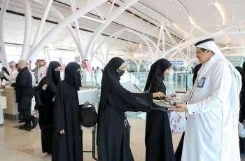 مطارات المملكة تحتفل باليوم الوطني الكويتي الـ 59
