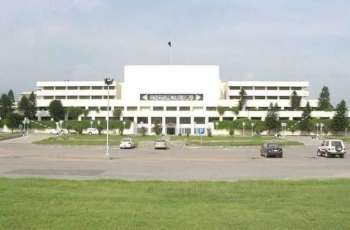 Senate body discusses budgetary proposals pertaining to PSDP