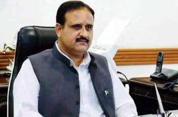 Iranian ambassador calls on Chief Minister Punjab