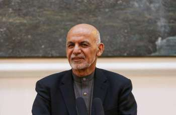 Inauguration of Afghan President to Be Delayed by 15 Days - Source