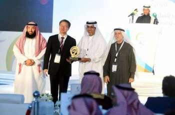الهيئة السعودية للمواصفات والمقاييس والجودة تطلق المؤتمر الوطني السابع للجودة