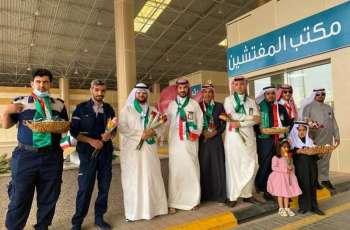 جمرك الرقعي يشارك في الاحتفال باليوم الوطني الكويتي الـ 59