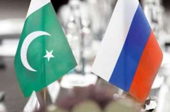 Pakistan pays Rs.14.42 billion to Russia over trade dispute
