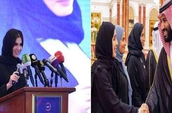 أول مرّة في التاریخ السعودي اطلاق دوري لکرة قدم السیدات