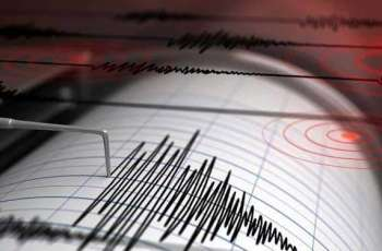 Magnitude 5.9 Earthquake Hits Indonesia's East - US Geological Survey
