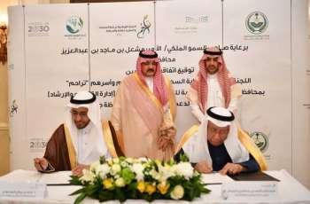 سمو الأمير مشعل بن ماجد يشهد توقيع اتفاقية تعاون بين تعليم وتراحم جدة