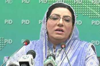 Violent attacks on Muslims expose Hindu extremism: Firdous