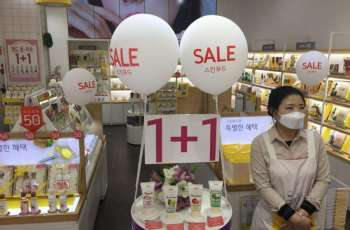 South Korea Reports 41% Rise in COVID-19 Cases to Over 1,200 Amid Outbreak