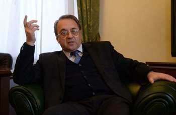 US Mideast Plan in Current Form Unlikely to Bring Lasting Settlement - Russia's Bogdanov