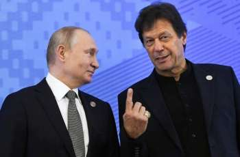 Pakistan Pays Russia $93.5Mln to Settle Decades-Old Dispute, Boost Investments - Reports