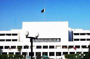 National Assembly to host National Dialogue on Afghanistan