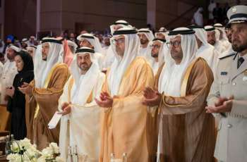 Hamed bin Zayed witnesses closing ceremony of 18th Sheikh Khalifa Excellence Award