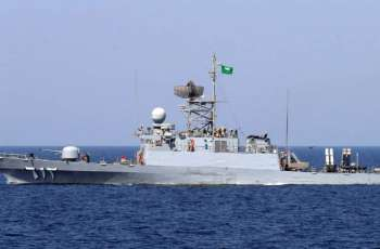 US, Saudi Naval Forces Cooperate in Maritime Warfighting Exercise - CENTCOM
