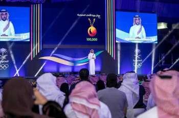 سمو الأمير عبد العزيز بن تركي الفيصل يطلق النسخة الأولى من