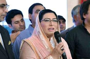 Pakistan's peace desire not its weakness: Firdous Ashiq Awan
