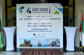 "Roadshow ""Oil and Gas Turkmenistan-2020"" in Dubai"