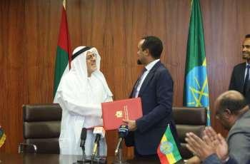 """""""صندوق خليفة"""" يوقع اتفاقية مع وزارة المالية الإثيوبية بقيمة 100 مليون دولار"""