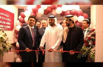 افتتاح أول عيادة في الدولة لعلاج الصداع والصداع النصفي بأبوظبي