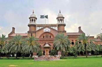 Children of retired govt officials are entitled to get complete pension: LHC rules