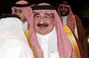 وفاة الأمیر السعودي الأمیر طلال بن سعود بن عبدالعزیز آل سعود
