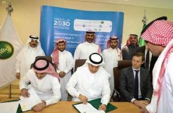 الفضلي يوقع اتفاقيات مشروع محطة ينبع المرحلة الرابعة لإنتاج المياه